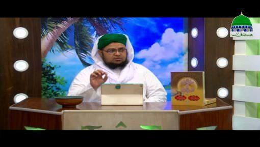 Quran Ki Roshni Main Ep 11 - Jadu Ki Haqeeqat Kia Hai?