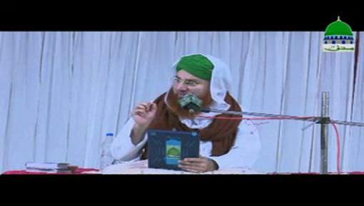 Yeh Dais Hai Meray Khawaja Ka Ep 39 - Kanpur Hind