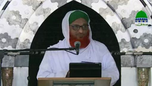 Iman Ki Shakhain Ep 259 - Jannat Main Lay Janay Walay Aamal
