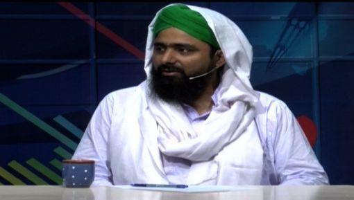 Ghair Muslim Ki Sehat Yabi Kay Liye Dua Karna Kaisa?