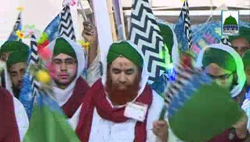 Madani Muzakra 1188 - 16 Rabi Ul Sani 1438