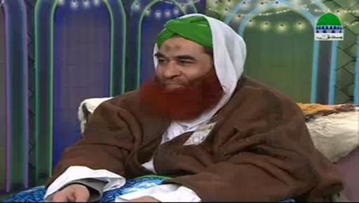 Madani Muzakra 1189 - 21 Rabi Ul Sani 1438