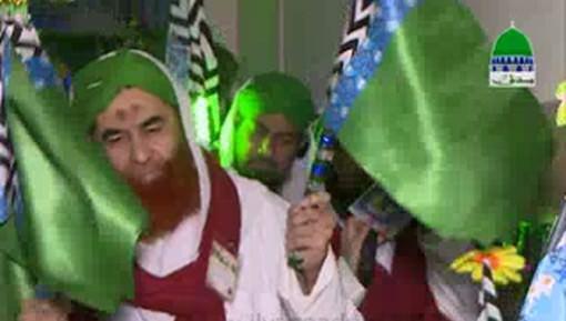 Madani Muzakra 1190 - 22 Rabi Ul Sani 1438