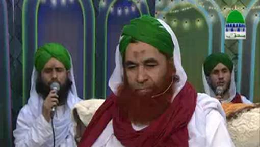 Madani Muzakra Ep 1192 - 29 Rabi Ul Sani 1438