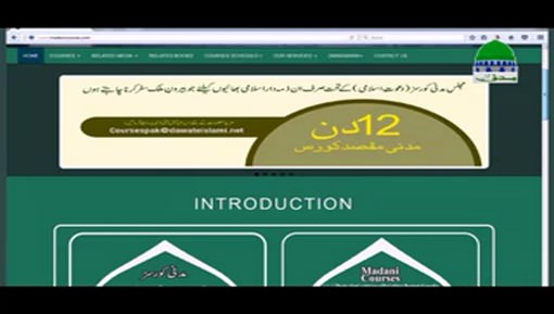 Promo - Madani Courses Website