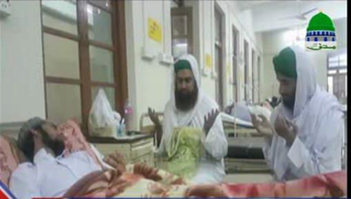 Civil Hospital Karachi Main Rukn e Shura Ki Mareezon Say Ayadat