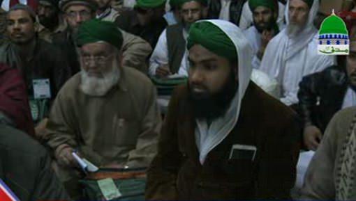 Majlis Tajheez o Takfeen Kay Tahat Tarbiyati Ijtima