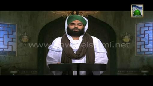 Faizan e Durood O Salam Ep 60 - Shaheed Kay Fazail Aur Nafs Ki Aqsam