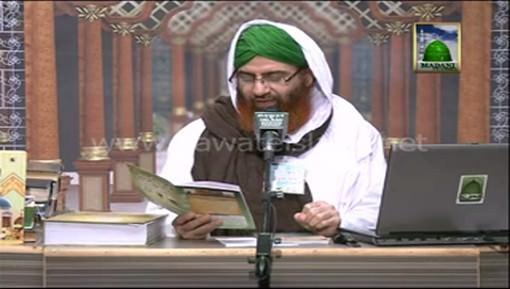 Faizan e Sahabiyaat Ep 46 - Sayyidatuna Aiesha Siddiqa رضی اللہ تعالٰی عنہا Ki Seerat e Taiyeba