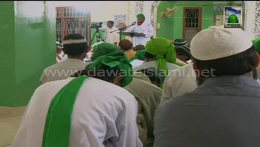 Haftawaar Sunnaton Bhara Ijtima Ep 192 - Hazrat e Usman e Ghani رضی اللہ عنہ Ki Sharm o Haya