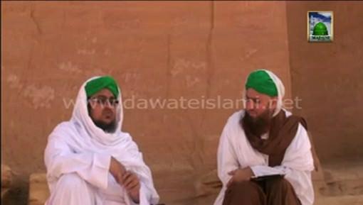 Maqamat e Quran Ep 15 - Qom e Samood