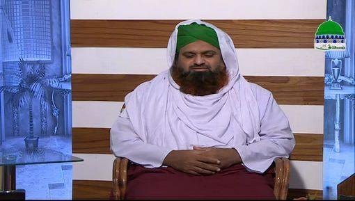 Dar ul Ifta Ahlesunnat Ep 791 - Mutafarriq Masail