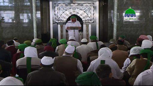 Iman Ki Shakhain Ep 260 - Husn e Akhlaq