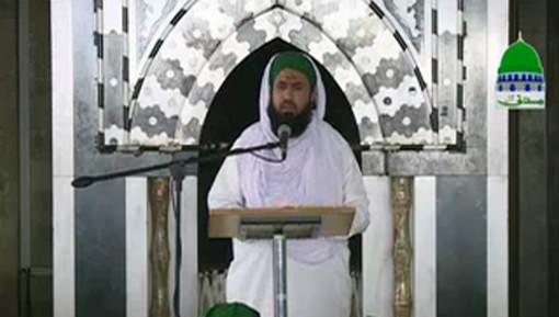 Iman Ki Shakhain Ep 256 - Ashab e Kahaf