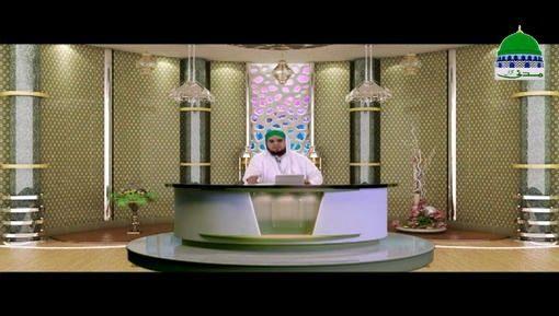 Faizan e Ilm e Quran Ep 22 - Hazrat Isa علیہ السلام Ki Wiladat