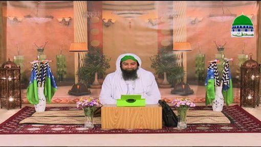 Islam Aur Dars e Muhabbat Ep 13 -  Ummahat Ul Momineen Kay Fazail