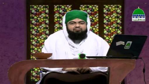 Khulay Aankh صلّ علیٰ Kehtay Kehtay Ep 518 - Quwwat e Mustafa ﷺ