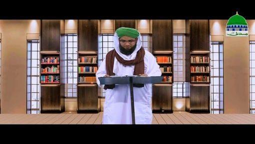 Laws Of Salah Ep 16 - Acts That Invalidate Salah