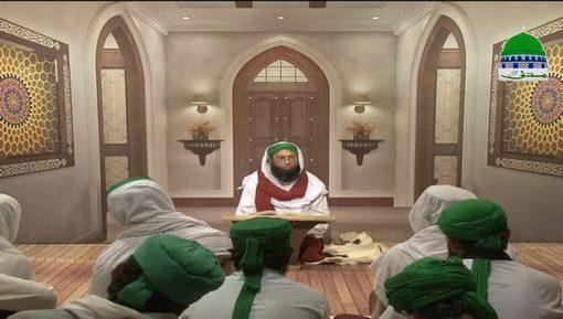 Pyaray Aaqa Ki Pyari Batain Ep 34 - Musalmanon Say Hamdardi Karain