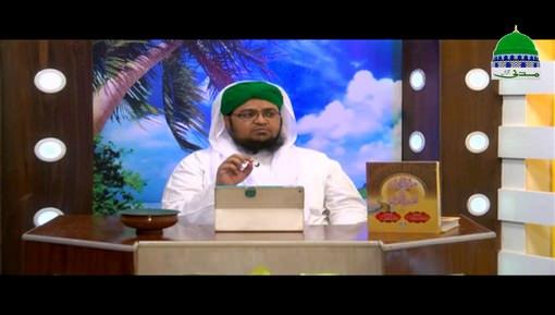 Quran Ki Roshni Main Ep 12 - Nasikh Aur Mansokh Kia Hai?