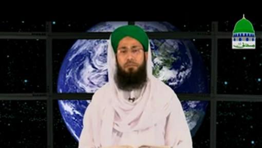 Tareekh e Islam Ep 47 - Muslim Hukmaranon Ka Adl o Insaf