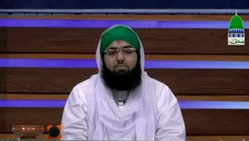 Waliyon Kay Sultan Ep 02 - Ghaus e Azam Ki Ibadat o Riyazat