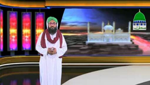 Madani News English - 02 January 2017
