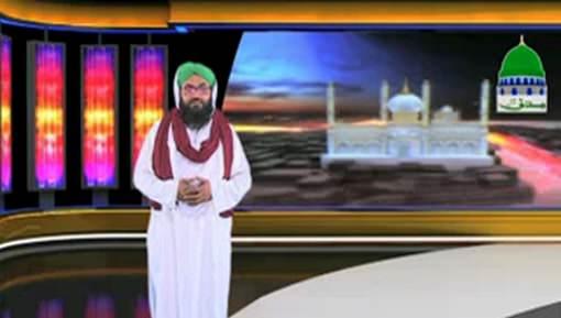 Madani News English - 02 January 2017