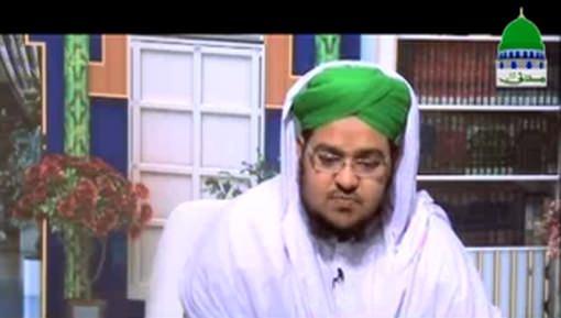 New Muslim Ko Pehli Taleem Kia Di Jaye?