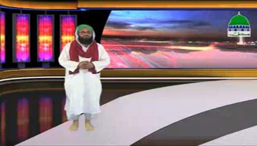 Madani News English - 25 January 2017