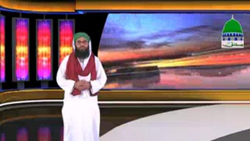 Madani News English - 26 January 2017