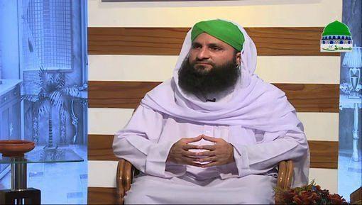 Dar ul Ifta Ahlesunnat Ep 771 - Mutafarriq Masail