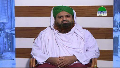 Dar ul Ifta Ahlesunnat Ep 788 - Mutafarriq Masail