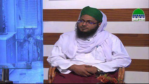 Dar ul Ifta Ahlesunnat Ep 789 - Fasiq Kisay Kehtay Hain?
