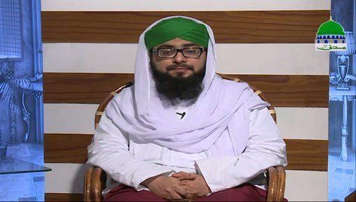 Dar ul Ifta Ahlesunnat Ep 790 - Mutafarriq Masail