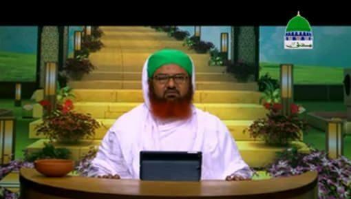 Asan Nekiyan EP 06 - Masjid Abad Karna