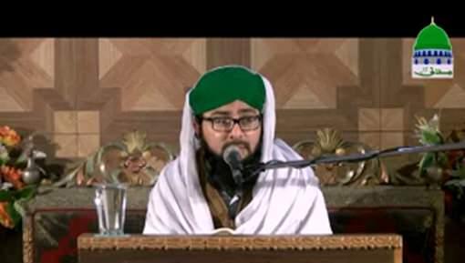 Dars e Shifa Shareef Ep 37 - Sarkar ﷺ Ki Tawazu Aur Sila Rahmi