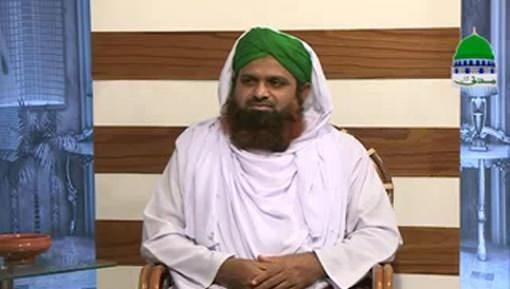 Dar Ul Ifta Ahlesunnat Ep 794 - Mutafarriq Masail
