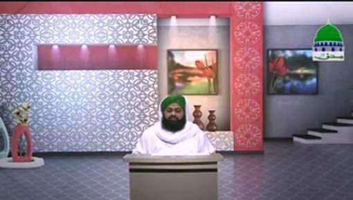 Qurani Misalain Aur Asbaq Ep 24 - Maut Kay Bad Zindagi Ka Tasawwur