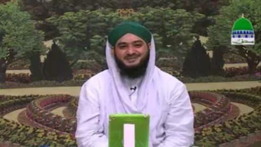 Roshan Mustaqbil Ep 33 - Kaba Ki Taraf Rukh Kar Kay Bethain
