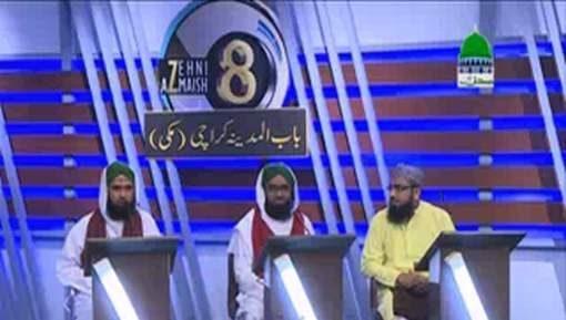 Zehni Azmaish Ep 01 Season 08 - Gujrat Vs Karachi Makki