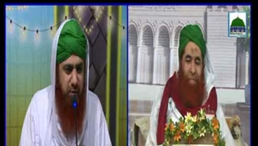 Madani Muzakra 1193 01 Jumadi Ul Awwal 1438