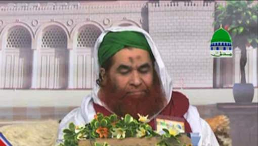 Ameer e Ahlesunnat Ki Tariq Umar Attari Say Taziyat