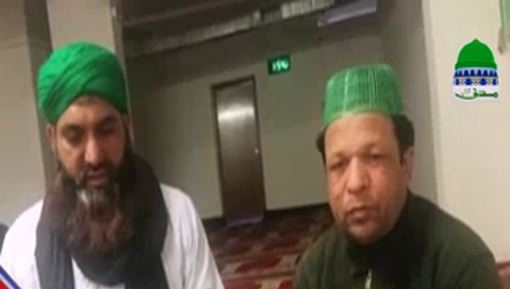 Qubool e Islam Ki Madani Bahar