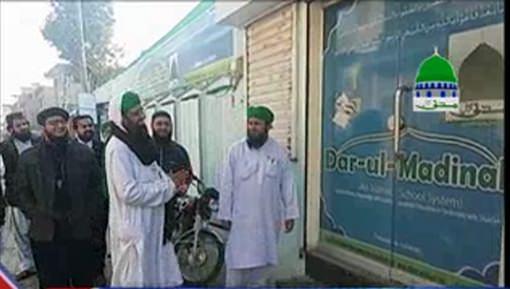 Rukn e Shura Haji Azhar Attari Ka Dar ul Madina Kay Tameeri Kaam Ka Jaiza