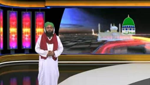Madani News English - 09 February 2017