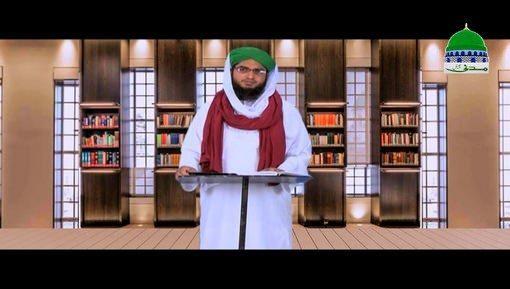 Laws Of Salah Ep 19 - Imamat And Jamaat