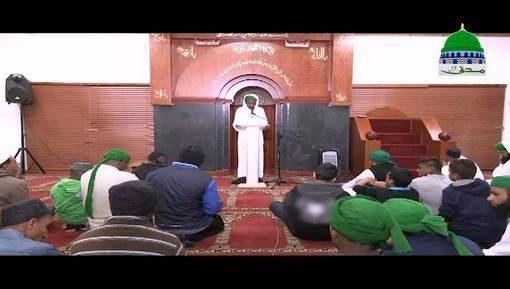 Sunnah Inspired Bayan Ep 233 - Salah And Our Predecessors