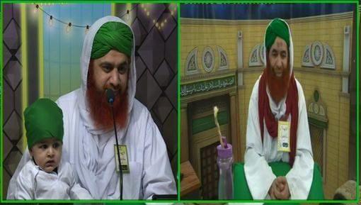 Madani Muzakra 1195 - 14 Jumadi Ul Awwal 1438