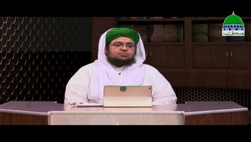 Blessings Of Islam Ep 24 - Don't Try To Find Faults With Others